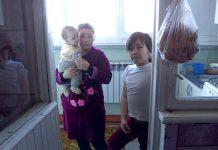 Семьи без дома получили арендную квартиру