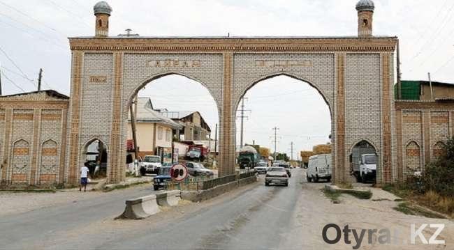 Село Сайрам