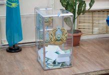 Выборы в маслихат ЮКО