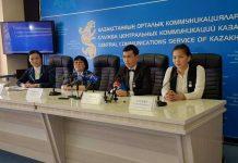 Танцевальный ансамбль «Қазына» стал обладателем премии Фонда Первого Президента