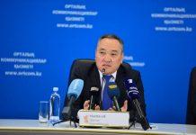 1Дархан Мынбай назначен на новую должность