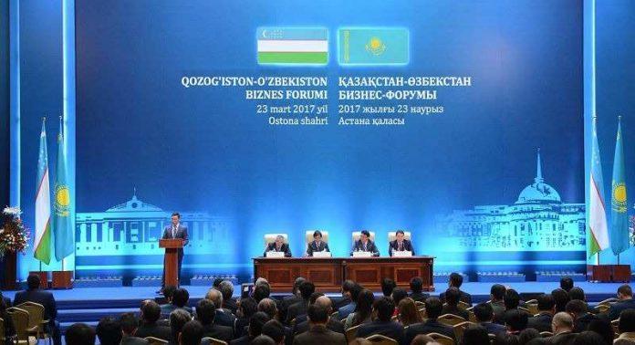 Казахстанско-узбекский бизнес-форум в Астане