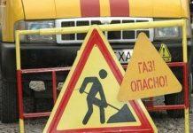 Газопровод после аварии отремонтировали