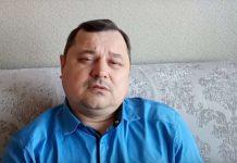Руслан Лазута прокомментировал задержание Жанпеисова