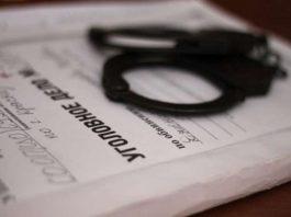 В Шымкенте задержан подозреваемый в шантаже