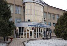 Аппарат акима Тулькубасского района