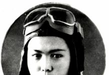 Хиуаз Каировна Доспанова