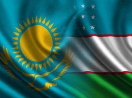 Флаг Казахстана и Узбекистана