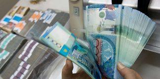 Деньги. Тенге