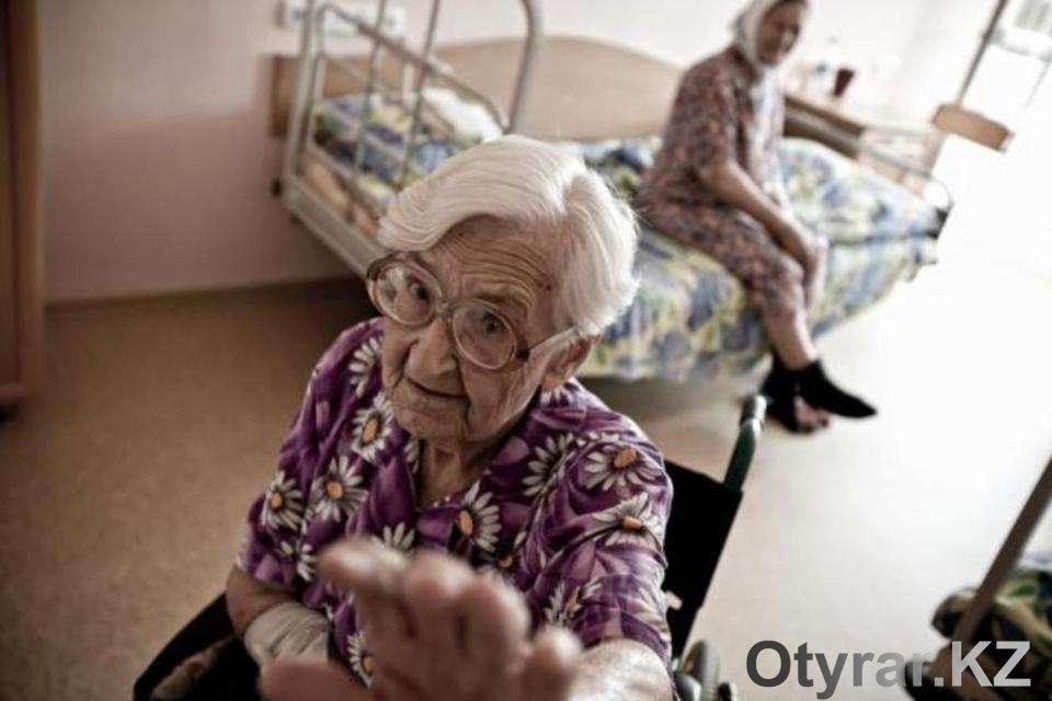 Престарелые дома в шымкенте дома интернаты для пожилых людей воронеж