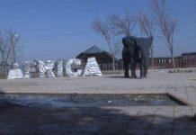 Африканская зона в зоопарке Шымкента