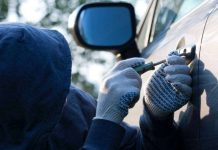 Полицейские раскрыли серию краж в ЮКО