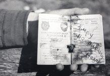 Комсомольский билет погибшего солдата