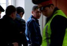 Приговор по делу Тулешова в Шымкенте