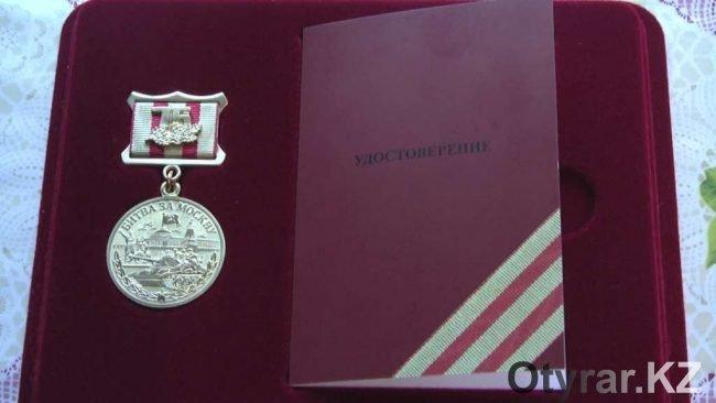 Награда из России для участников ВОВ
