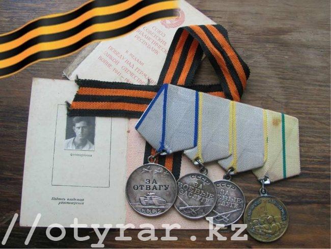 Награды В.Г.Герчио