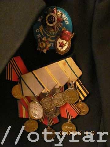 Медали В.Г.Герчио