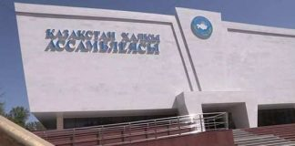 Здание Ассамблеи ЮКО откроет президент