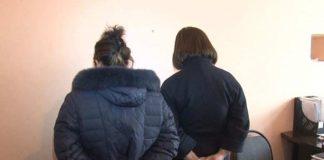 Карманницы задержаны в ЮКО