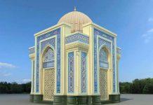 Проект мавзолея Исламу Каримову