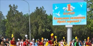 1 Мая в Шымкенте