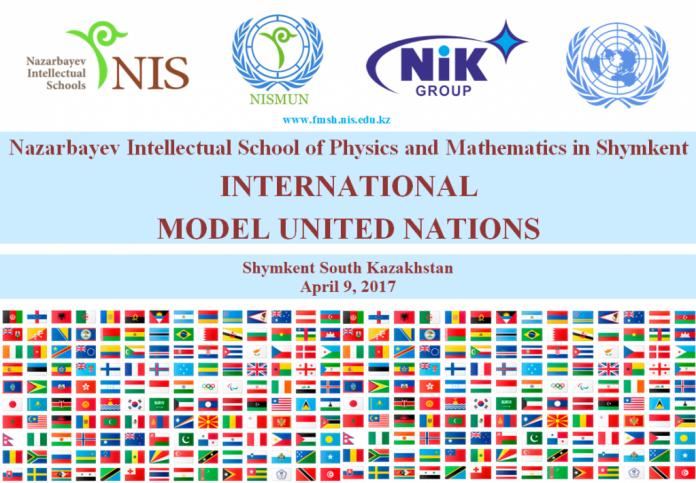 Представители 40 стран обсудят «Модель ООН» в Шымкенте