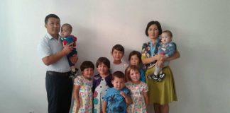Многодетная семья из Тюльбасского района