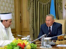 Н. Назарбаев и главный муфтий Казахстана