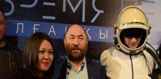 Тимур Бекмамбетов на презентации