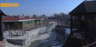 Новая зона в зоопарке Шымкента