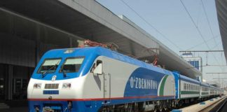 Поезд из Узбекистана в Астану