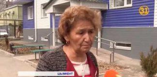 Пенсионерка случайно узнала, что ей принадлежит целое общежитие