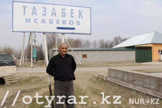 8 лет целый аул в ЮКО добровольно живет без алкоголя и табака