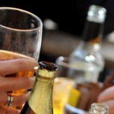 Распитие алкогольных напитков