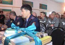 Писатели и поэты ЮКО отправились в тюрьму