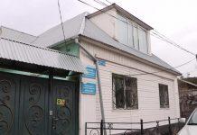 Центр Сана Сезим в Шымкенте