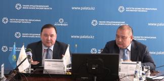 Встреча с предпринимателями Уполномоченного по защите по защите прав предпринимателей Казахстана Болата Палымбетова