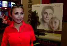 Сиви Махмуди встретилась со своими зрителями в кинозале Шымкента