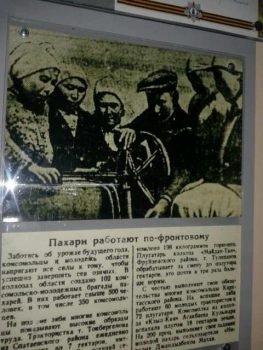 """Музей """"Ерлик"""""""
