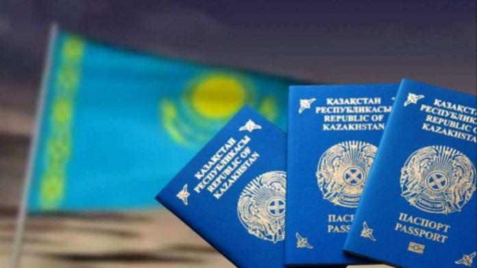 Заграничный паспорт гражданина РК