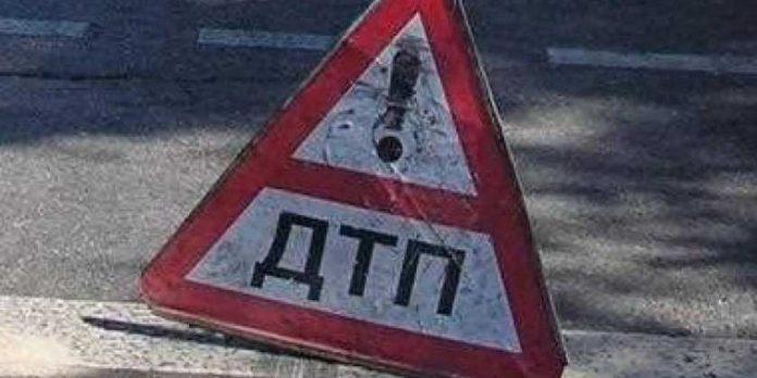 ДТП. Знак