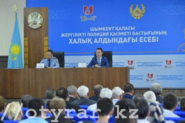 Отчет главы МПС Шымкента