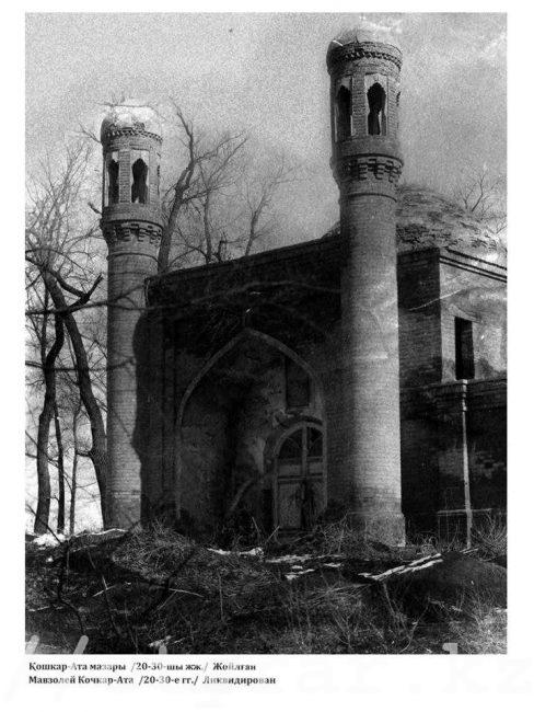Мавзолей Кошкар аты в Шымкенте