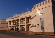 Краеведческий музей ЮКО
