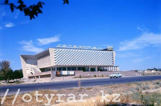 Кинотеатр Казахстан