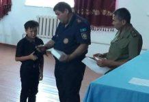 Шестиклассник из ЮКО награжден за спасение тонущего малыша