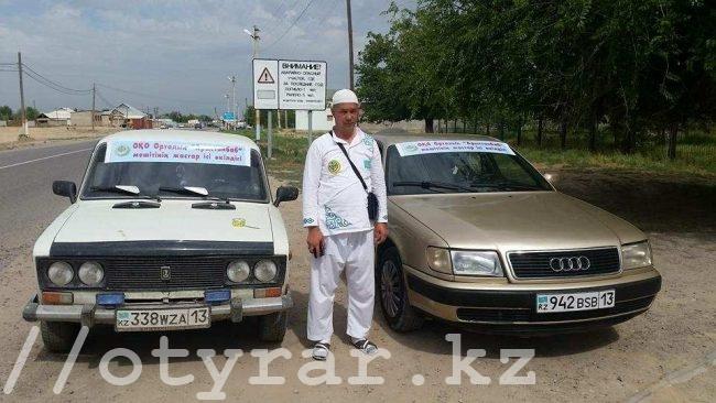 Бесплатное такси в Рамазан в Отырарском районе