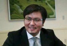 Новый начальник управления ЮКО