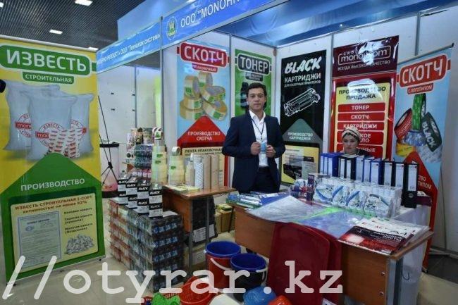 Выставка узбекских товаропроизводителей