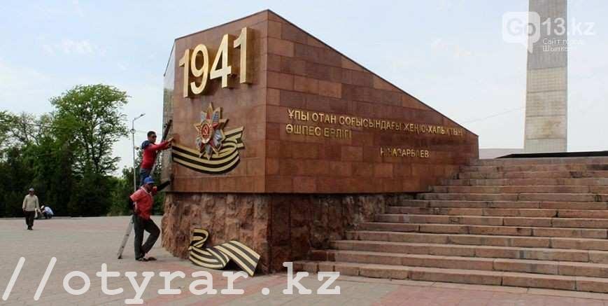 ВКазахстане сОбелиска Славы вчесть ВОВ сняли гвардейские ленты